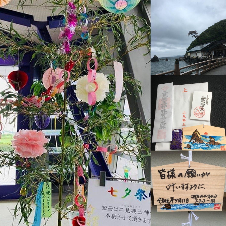 夏の思い出は伊勢志摩でアクセサリー作り