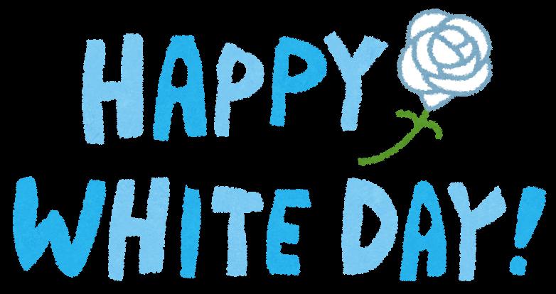 ホワイトデー限定企画!/ White Day  recommended items !