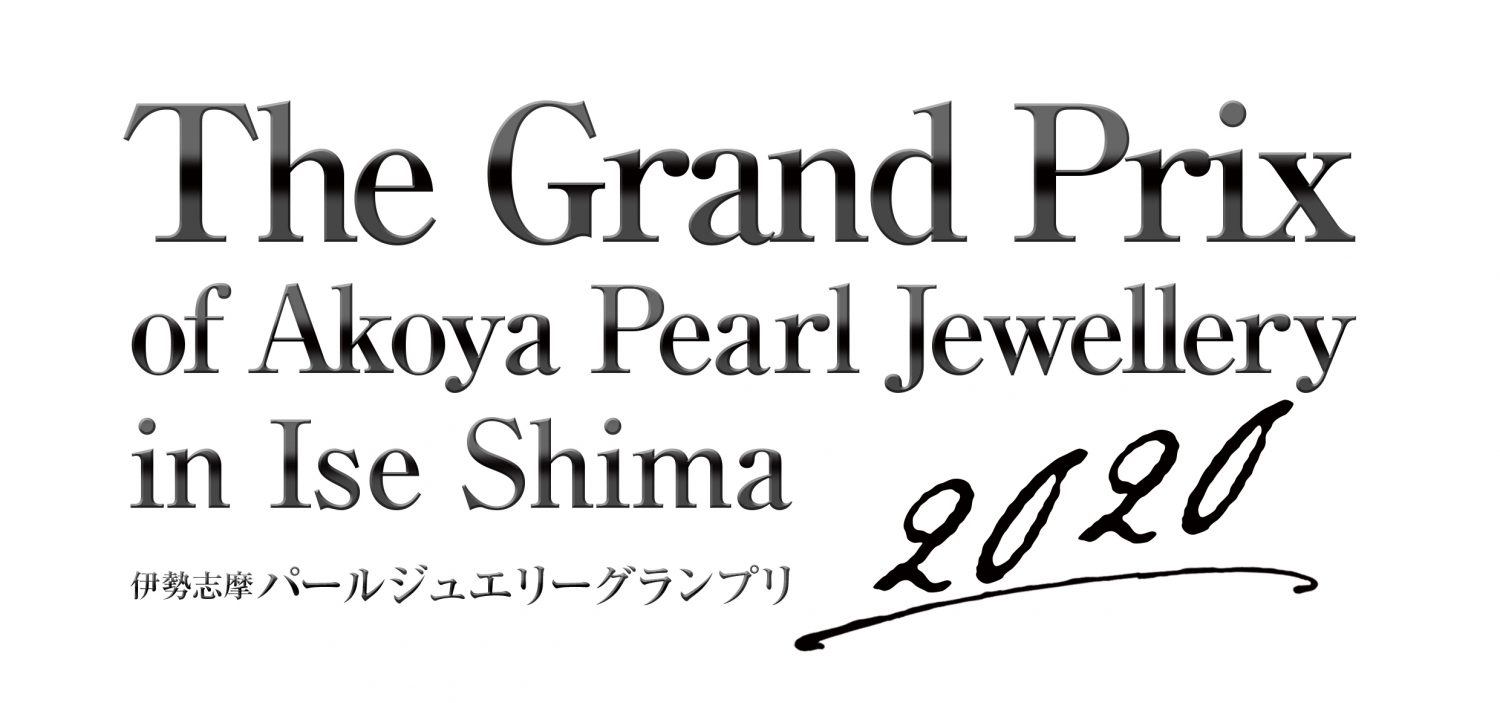 The grand prix of Akoya Pearl Jewellery in Ise Shima 2020